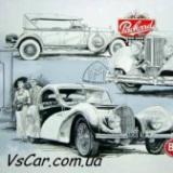VSCAR - інтернетмагазин автозапчастин та аксесуарів до автомобілів, причіпів, лавет. Автозапчастини Луцьк.